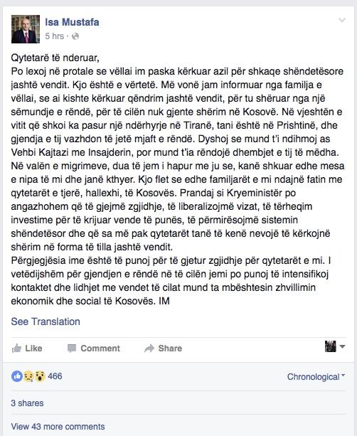 PM Mustafa's Facebook post
