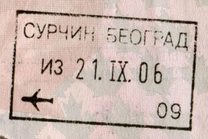Serbia_belgrade_airport